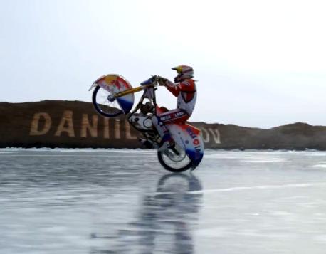 ICE RACE DANIIL IVANOV